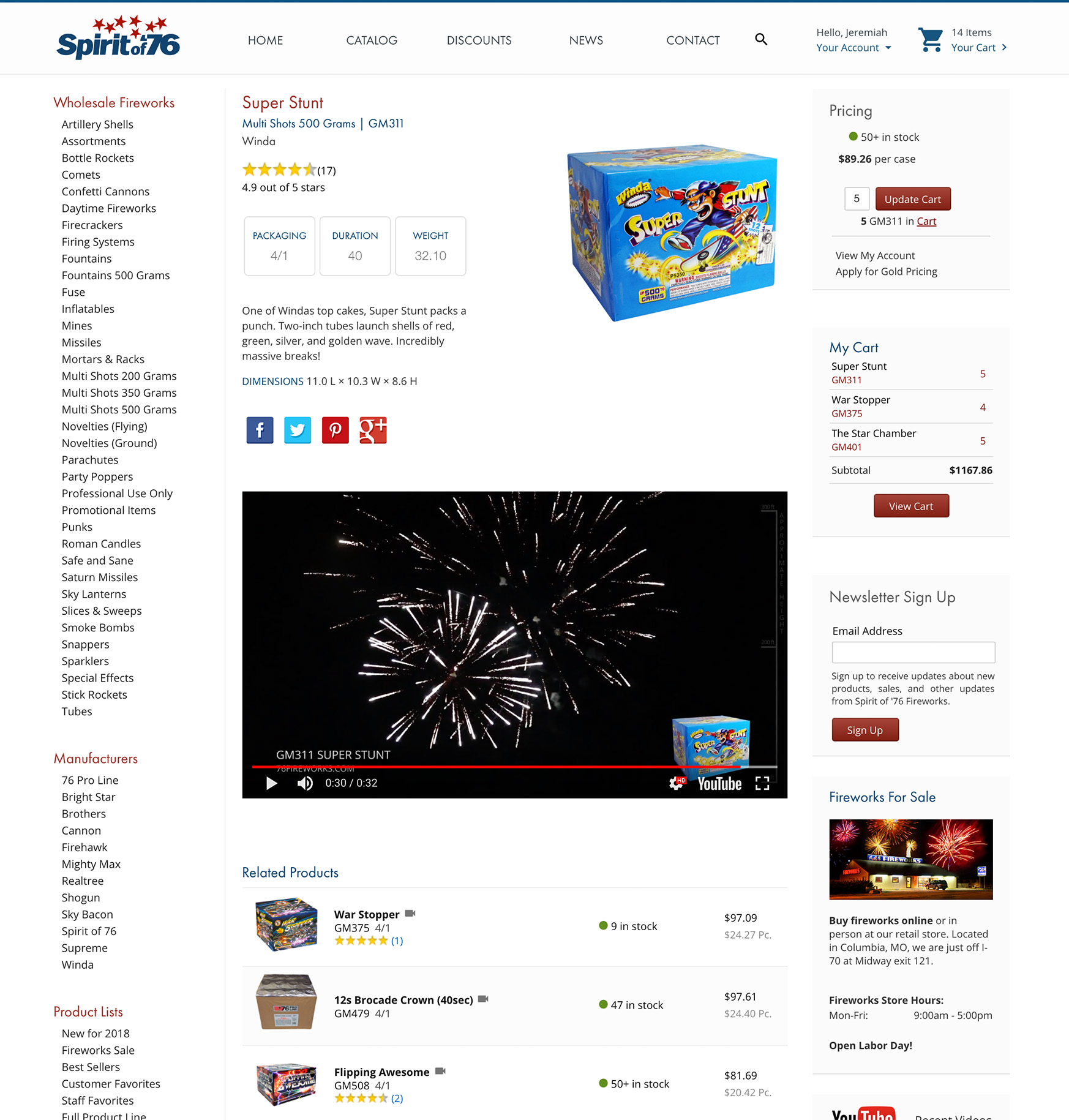 Spirit of 76 Fireworks Website